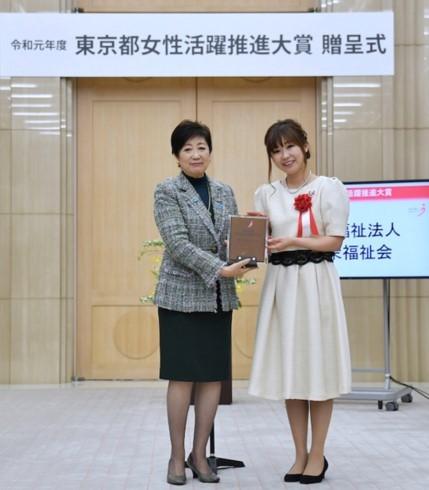 東京都女性活躍推進の取り組みにおいて、医療福祉部門の大賞を受賞しました。